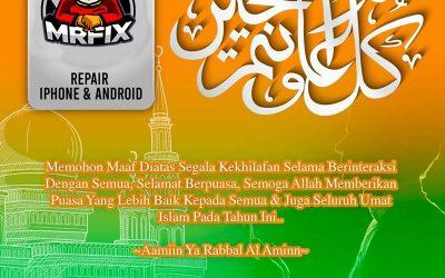Selamat Menyambut Ramadhan Al-Mubarak 2020